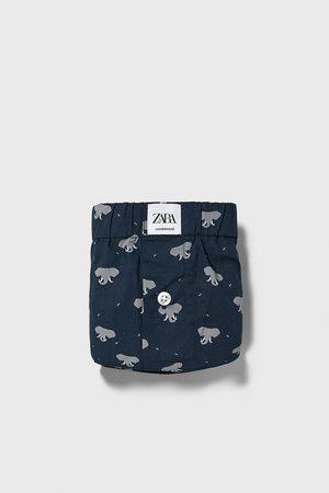 Zara Bóxer popelín estampado elefantes