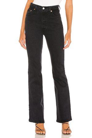 adidas Corte bota ribcage en color negro talla 23 en - Black. Talla 23 (también en 24, 25, 26, 27, 28, 29, 30).