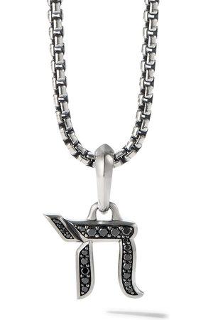 David Yurman 17mm diamond chain amulet enhancer pendant