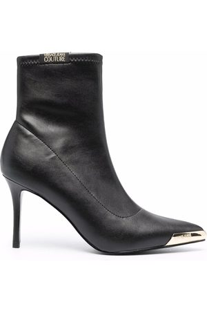 VERSACE Metallic-toecap pointed-toe boots